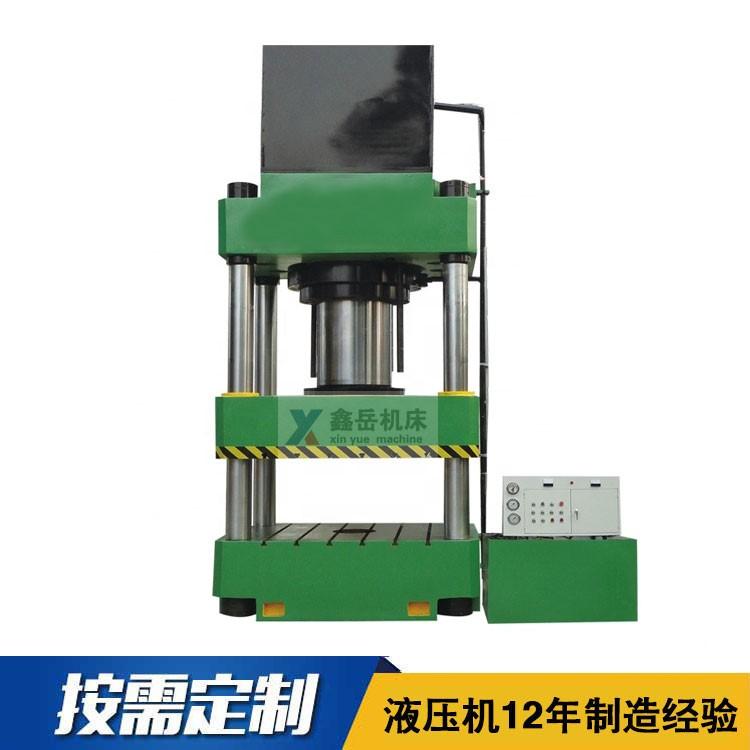 650吨jin属压块锻压四柱ye压机