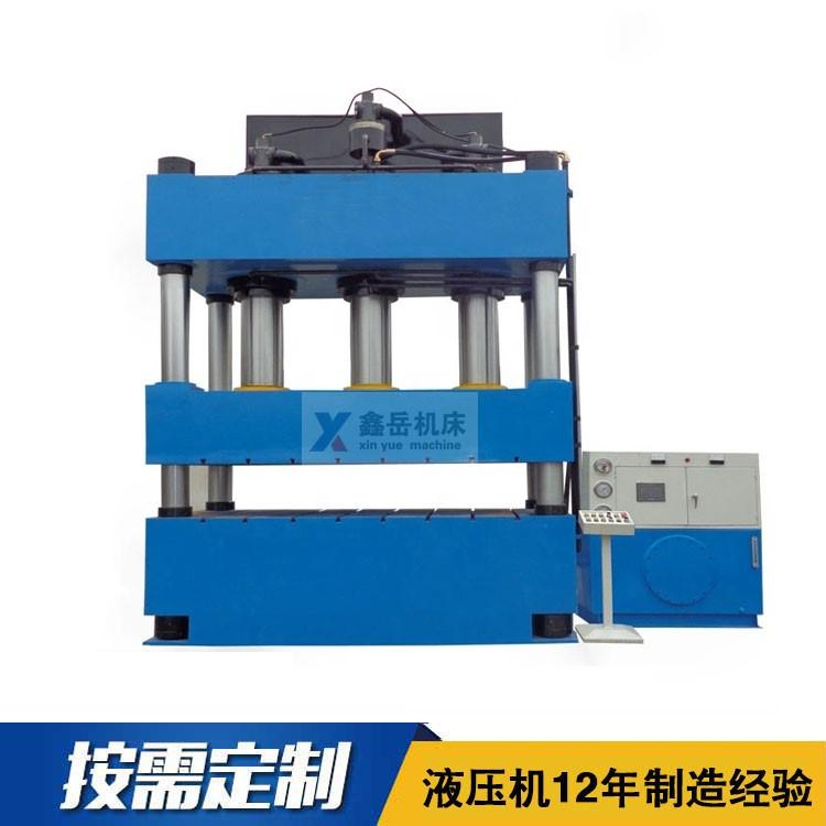 1000吨fu合材liao四柱液压机