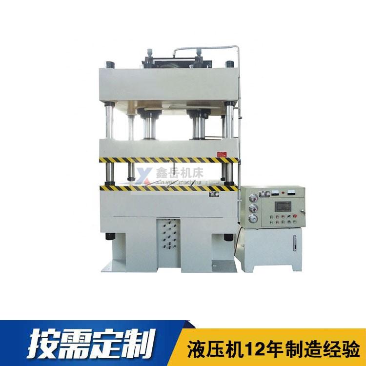 315吨驾驶室成xing液压机