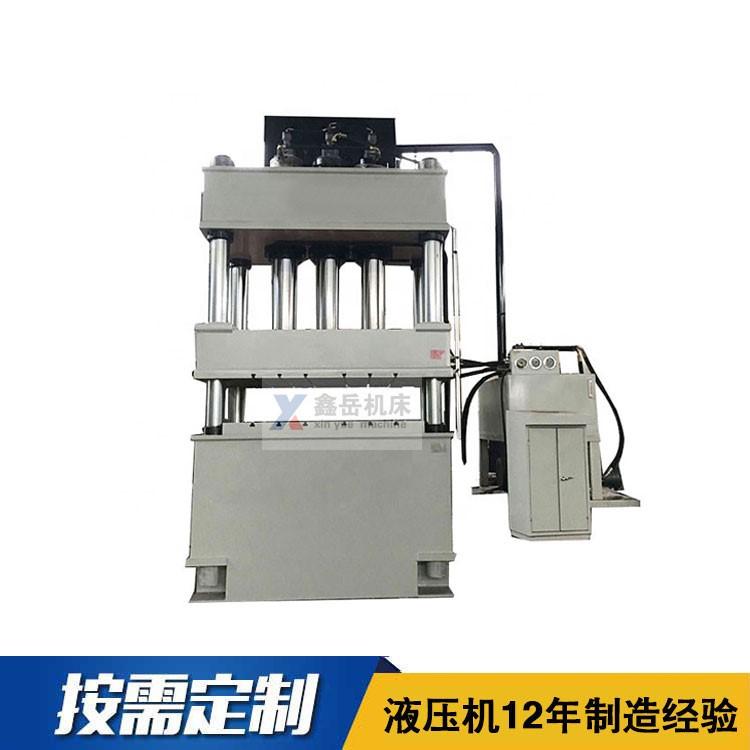800吨粉末成xing液压机 多顶杆成xing液压机