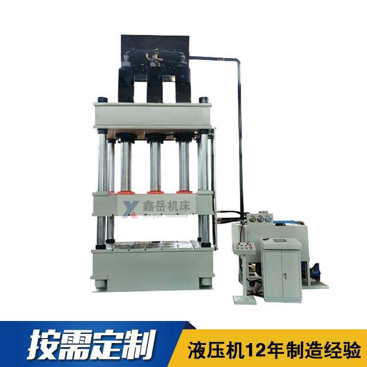 630吨汽che驾驶室na饰cheng型液压机