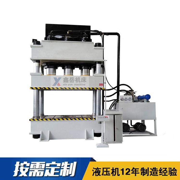 1650吨定制SMC玻璃钢制品模压液压机