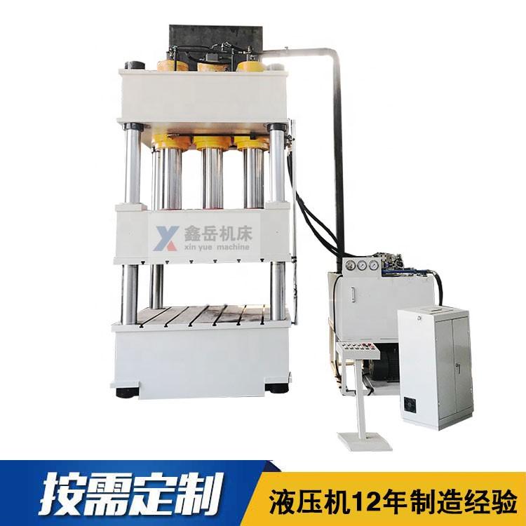 定制大型油压机 630T四柱ye压机