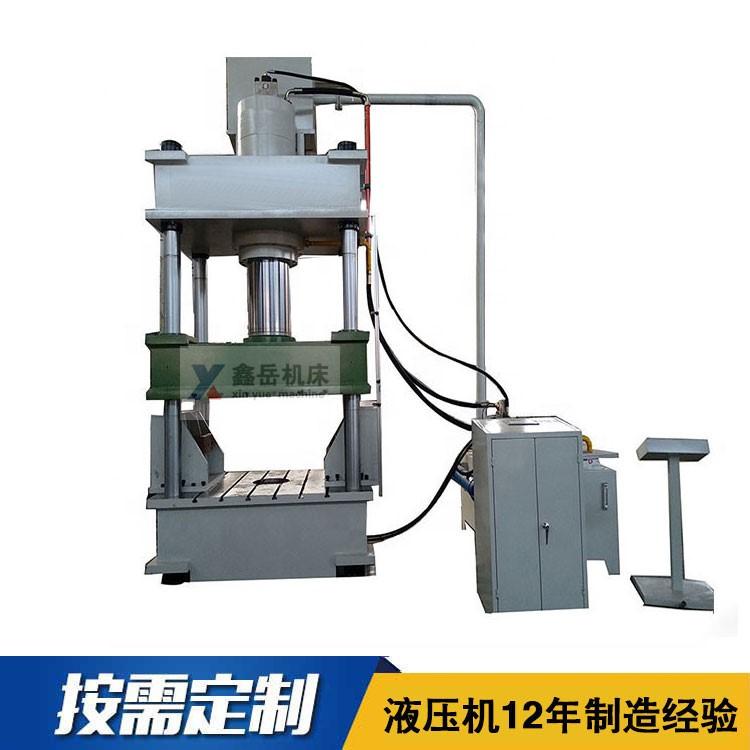 315吨jin属不锈钢拉伸ye压机