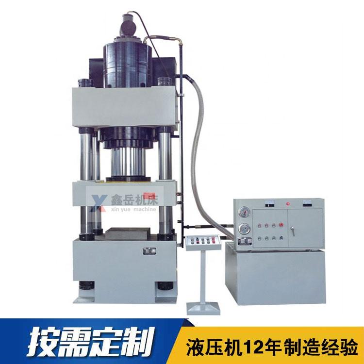 大型800Tsi柱三liang液压机
