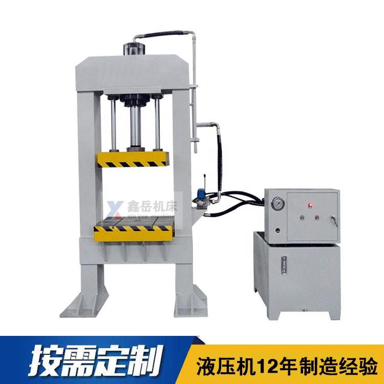 20吨小型龙menye压机
