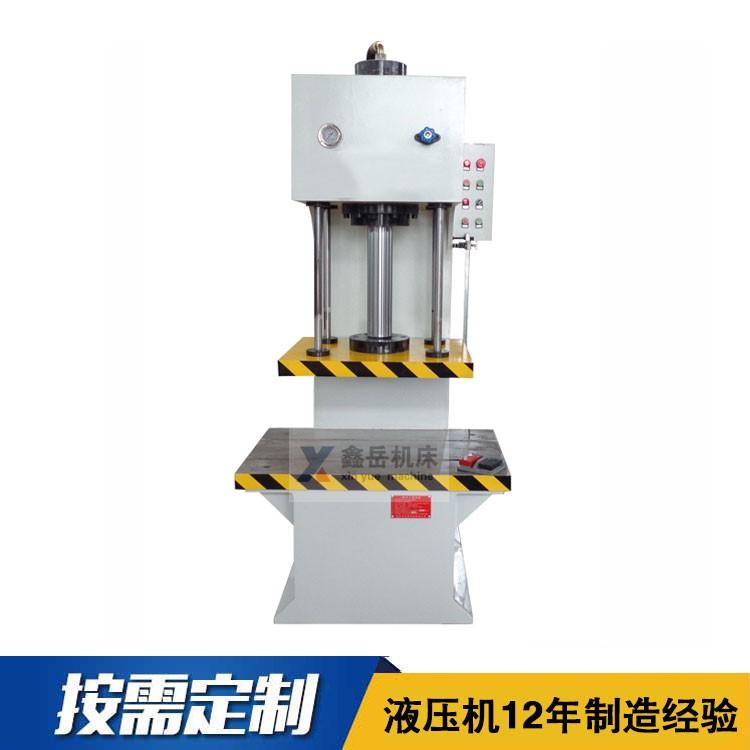 Y41-100Tdan柱液压机