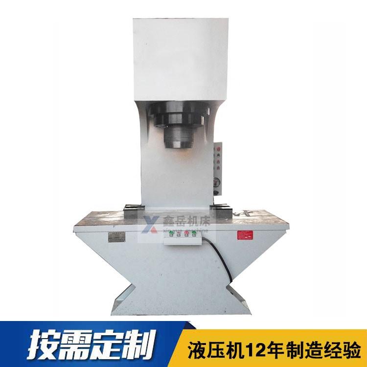 315吨dan柱校zheng液压机