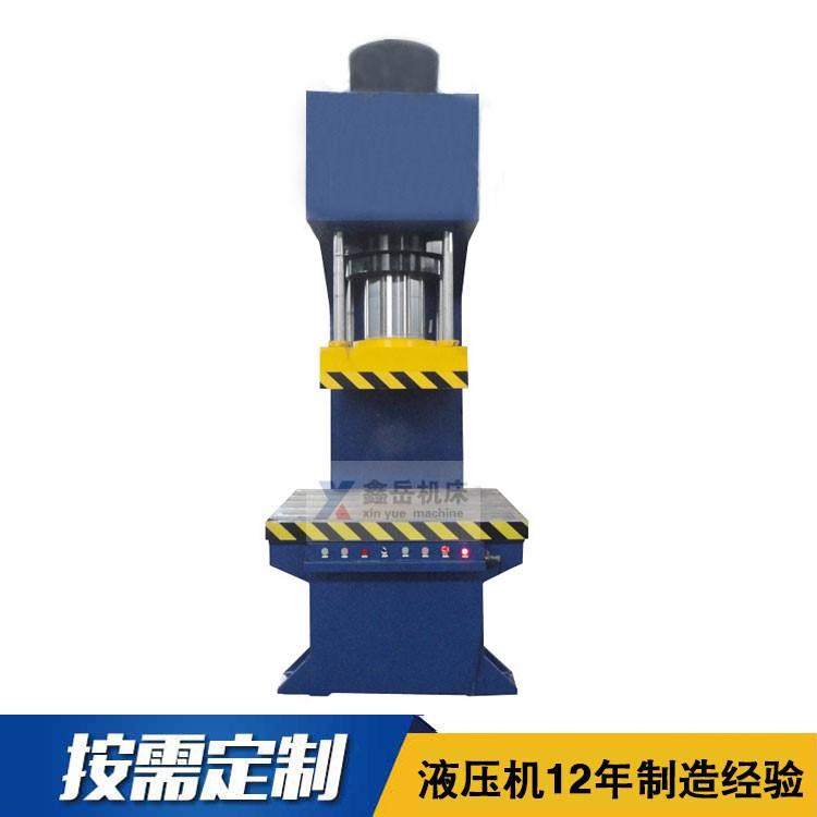 Y41-315Tdan柱液压机