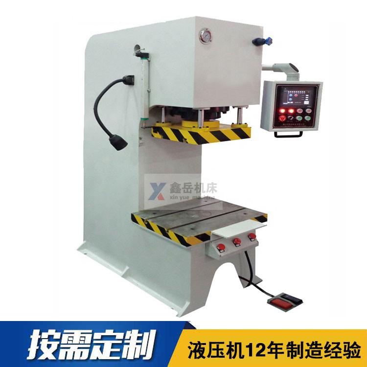 Y41-100T数控dan柱液压机