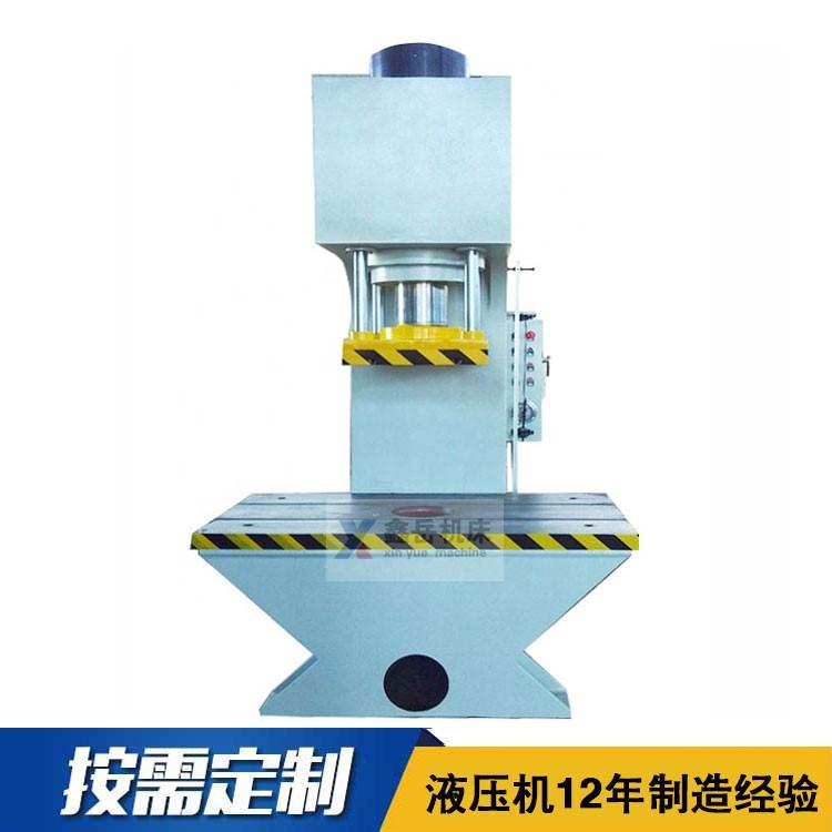 200Tdan柱液压机