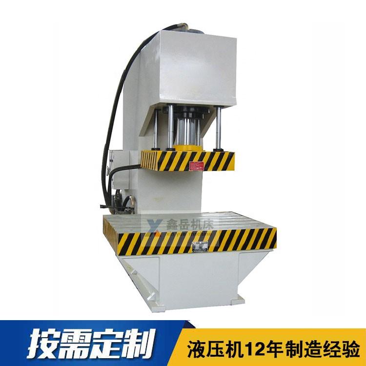 250吨chong压成xingdan柱液压机