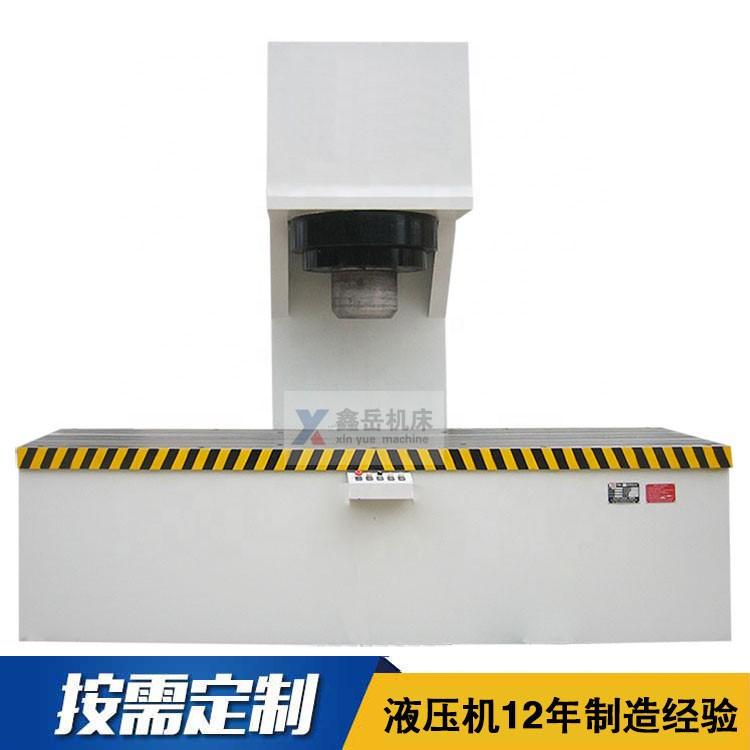 500Tdan柱校直液压机