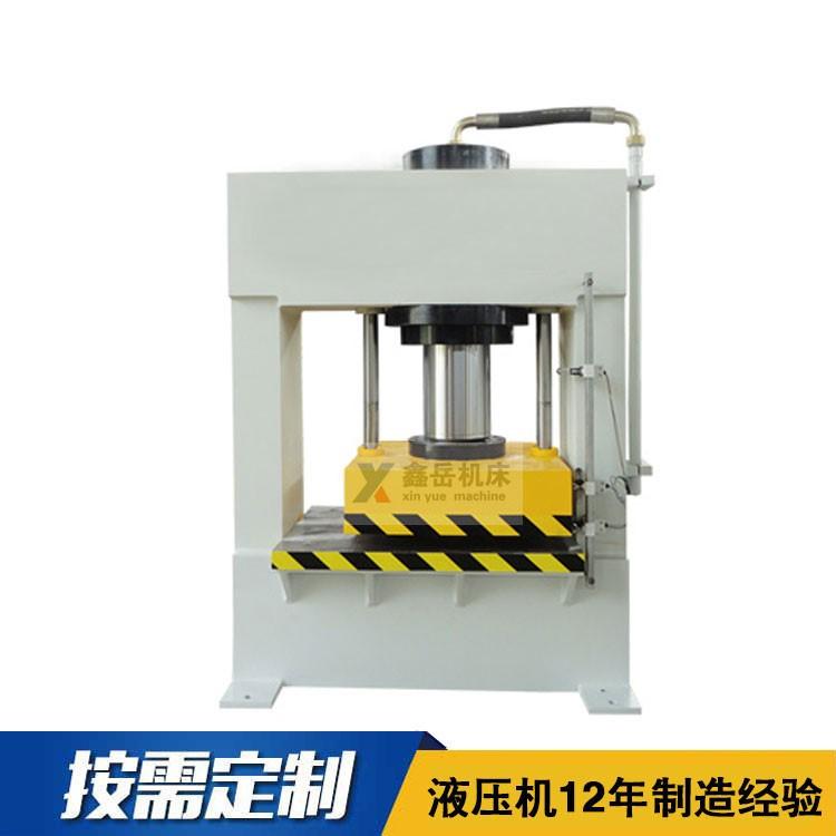 Y42-160Tlong门液压机