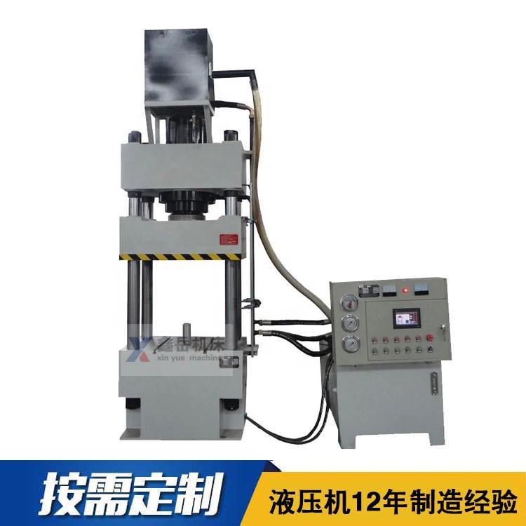 200吨jin属成型拉伸ye压机